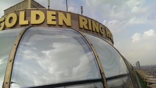 """Замена сферических стеклопакетов в гостинице """"Золотое Кольцо"""""""