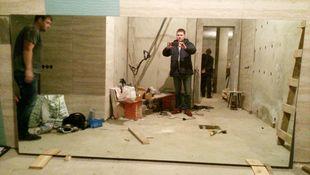 Зеркало джамбо размера.